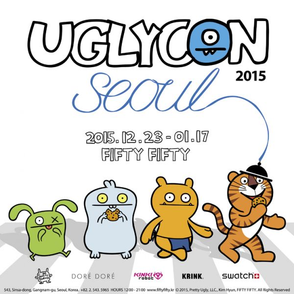 uglyconseoul2015_main_poster_740.jpg