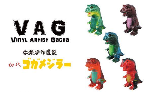 vag-gogamezilla_161101.jpg