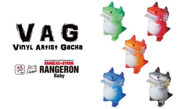 vag-rangeron_161101.jpg