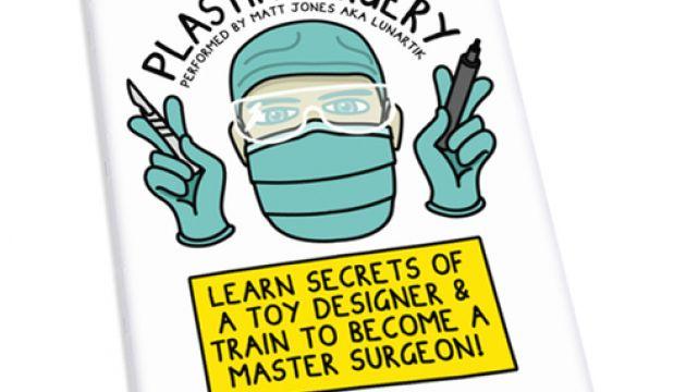 Plastik Surgery Resin Casting Guide by Lunartik
