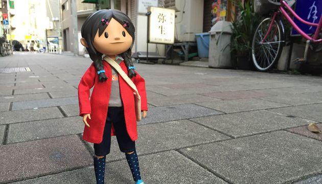 Dream Big Yuna Doll