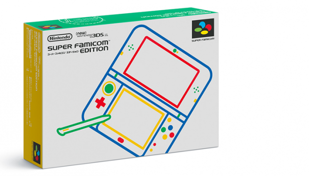 Super Famicom 3DS Box