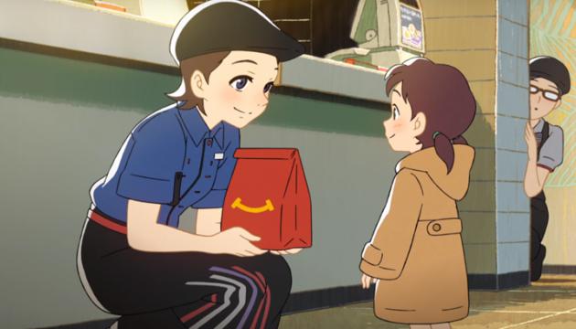 McDonald's Anime Ad