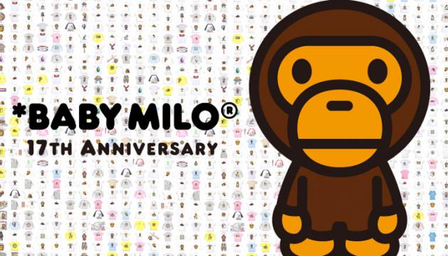 Bape Baby Milo Collection