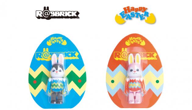 Happy Easter R@bricks by Medicom