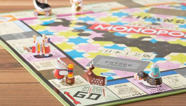 Traditional Japanese Arts & Crafts Edition Monopoly Special Edition