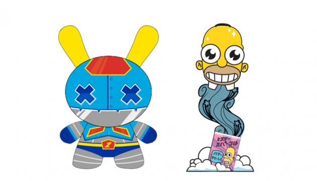 New Kidrobot Toys