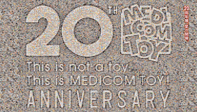 Medicom 20th Anniversary Exhibition