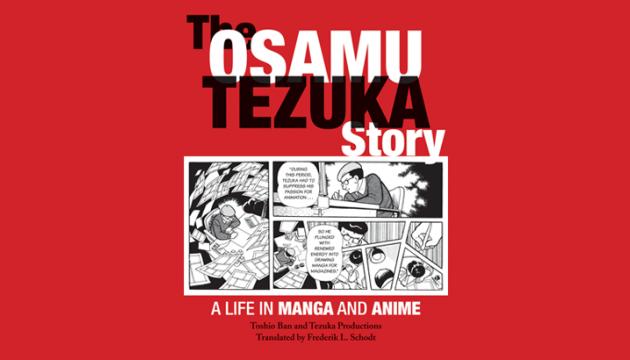 The Osamu Tezuka Story Review