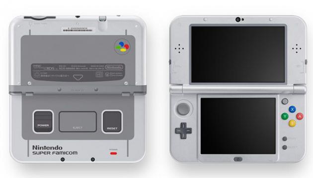 Super Famicom 3DS XL