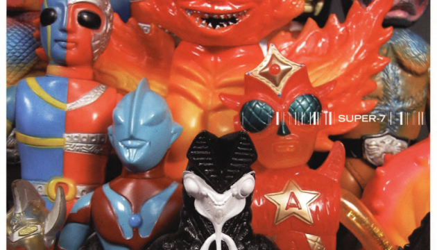 Super 7 online issues