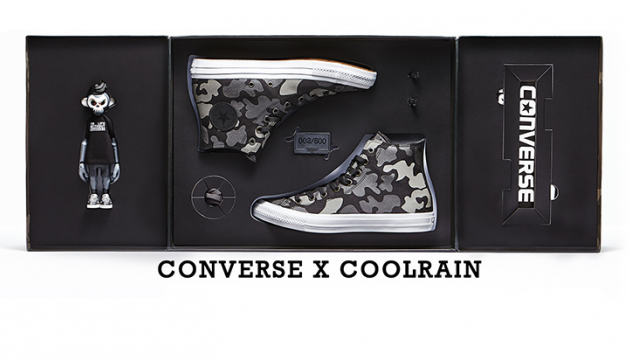 Converse x Coolrain Sneakers & Toys