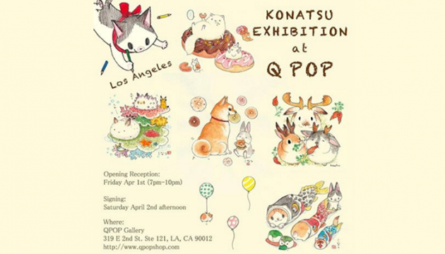 Konatsu Art Show at Q Pop