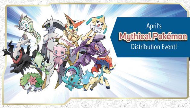 Make a Wish with April's Mythical Pokémon, Jirachi!