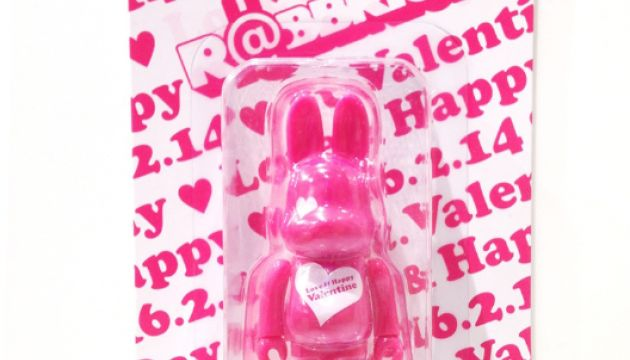 Valentine's Day 100% R@bbrick Available Stateside