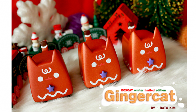 Rato Kim Gingercat Out Now!