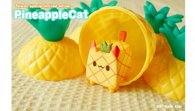 Rato Kim TTF 2016 PineappleCat