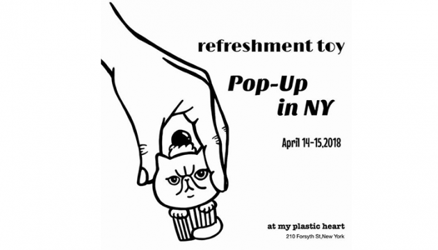 Refreshment Toy Pop-Up Shop at My Plastic Heart