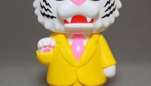 Tiger Boss Sofubi by Max Toy Co.