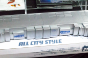 All-City-Style.png