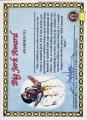 UrkelJerk-card-rear.png