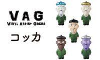 VAG_kokka_160801.jpg