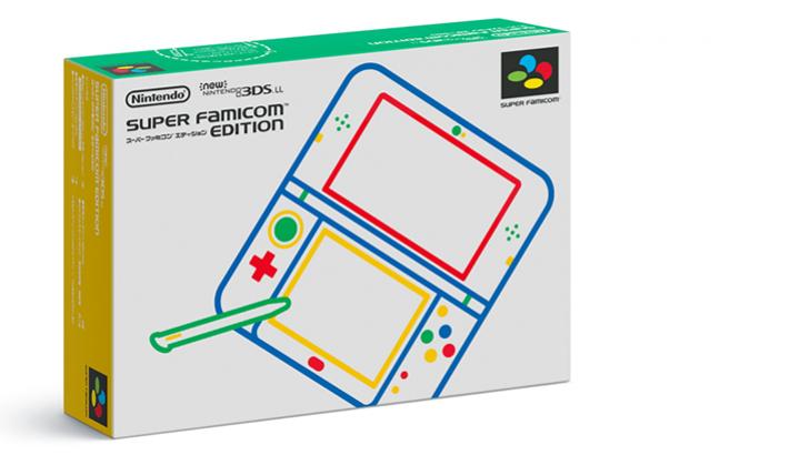 Super Famicom 3DS Box
