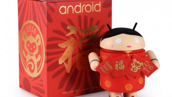 2016 Chinese New Year Android