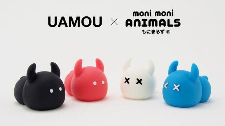 Uamou x Moni Moni Animals