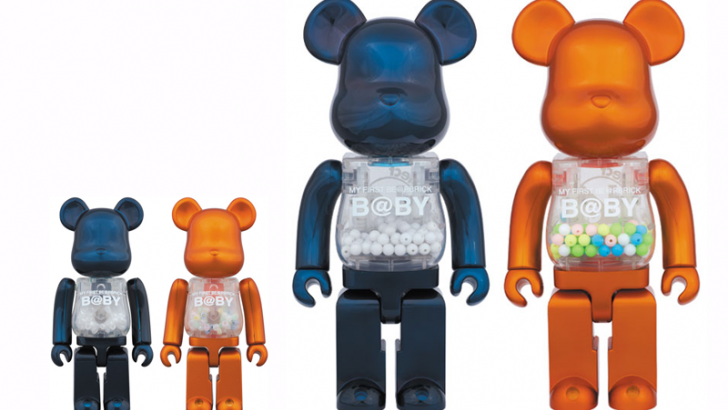 New Pearl Navy and Pearl Orange Colorways for My First Be@rbrick