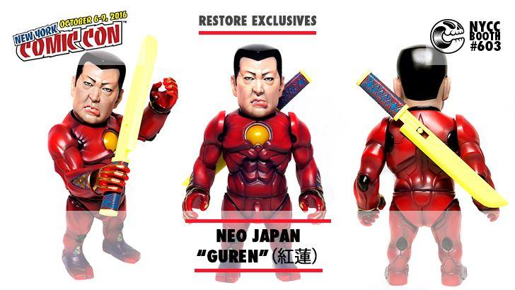 """NYCC 16 EXCLUSIVE: RESTORES NEO JAPAN """"GUREN"""""""