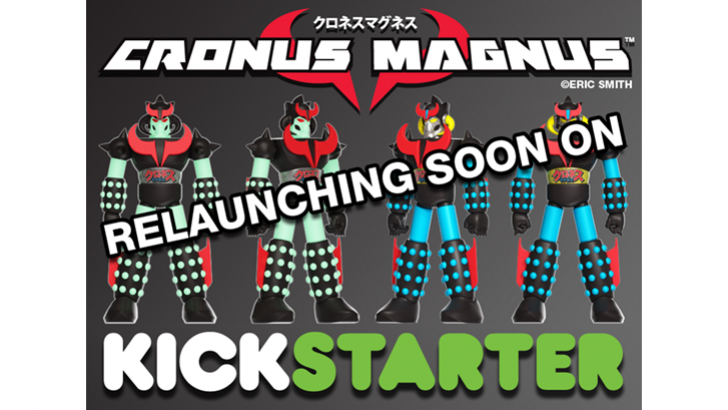 Cronus Magnus Kickstarter