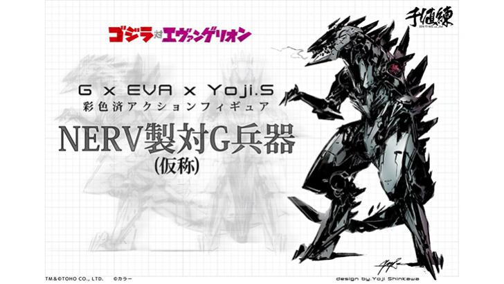 Metal Gear X Godzilla Evangelion By Yoji Shinkawa