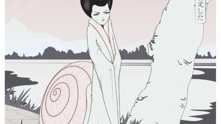 Katatsumuri Print by JPK