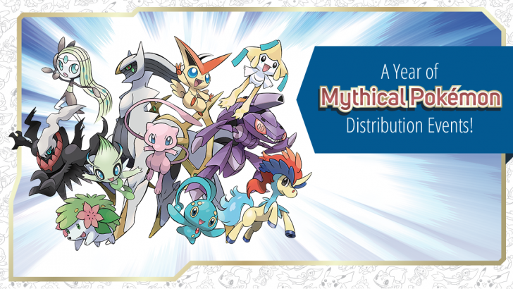 Pokémon kicks off their 20th Anniversary Celebration with Mew