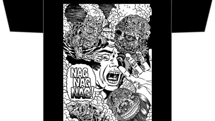 NagNagNag x Badteeth Shirt