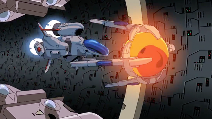 R-Type Animation by Paul Johnson