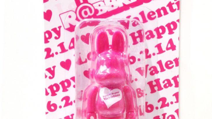 Valentine's Day 100% R@bbrick Available Stateside