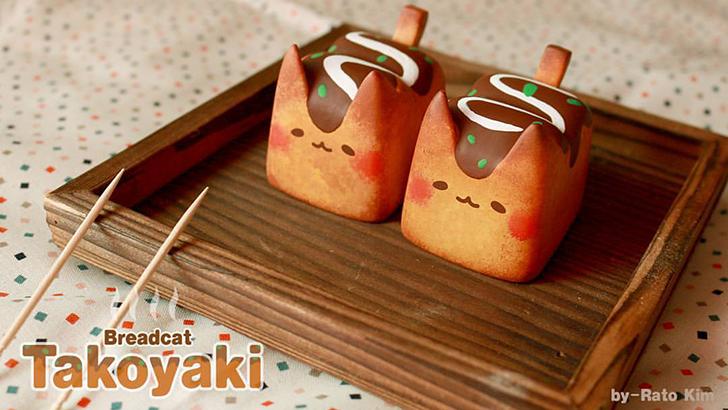 Rato Kim Takoyaki Cat