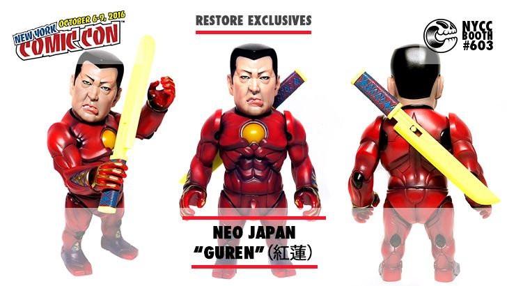 "NYCC 16 EXCLUSIVE: RESTORES NEO JAPAN ""GUREN"""