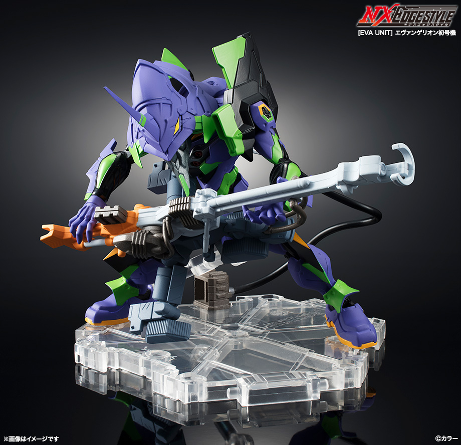 Evangelion Unit 01 From Nxedge Style Clutter Magazine